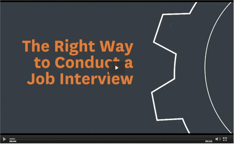 HBR_How to conduct an interview