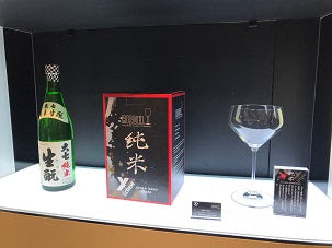 "Sake Frontiers – The Riedel ""Junmai"" Sake Glass A"