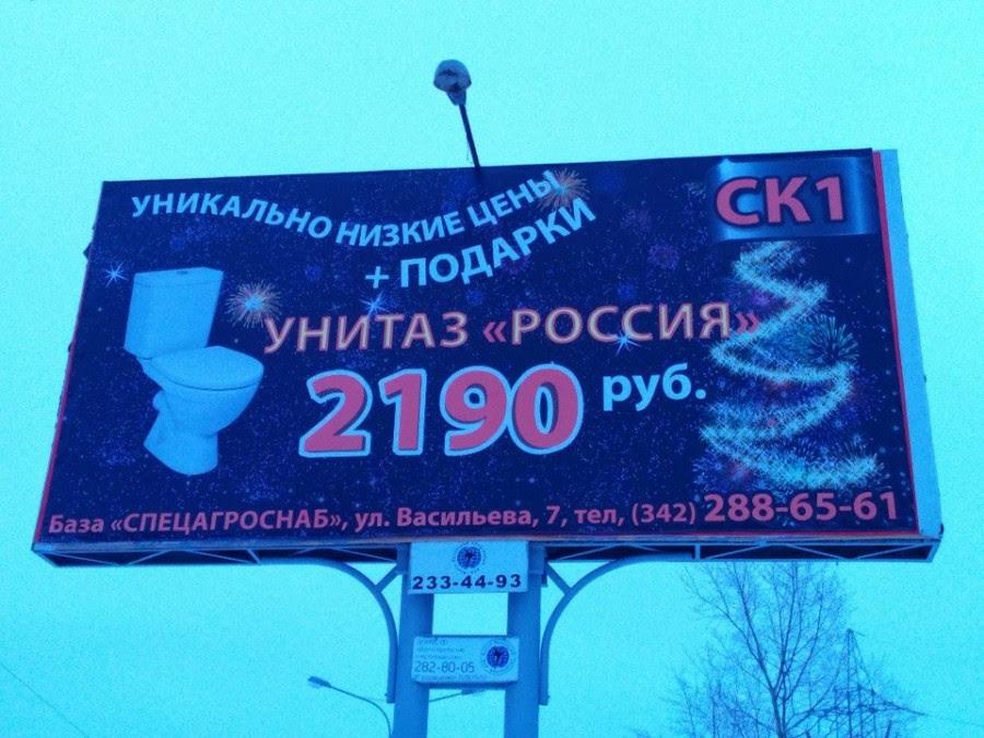 Властям РФ пора радикально изменить отношение к остальному миру, - Могерини - Цензор.НЕТ 3601