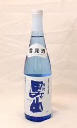 Sake Certainties April 2017 B