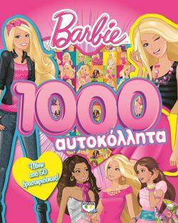 BARBIE: 1000 ΑΥΤΟΚΟΛΛΗΤΑ -