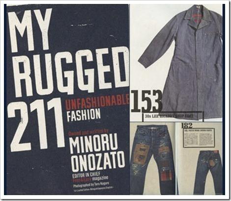 "Denimsandjeans.com ""Denim Book : We Love: ""My Rugged 211″"""