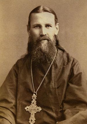 Image result for st john of kronstadt icon