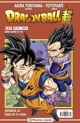Dragon Ball Super (Rústica) #271