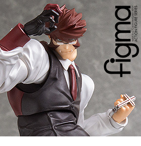 Blood Blockade Battlefront & Beyond figma No.379 Klaus V Reinherz