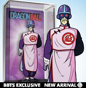 Dragon Ball FiGPiN #557 Mercenary Tao BBTS Exclusive