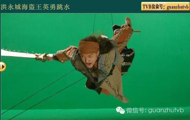 Sự thật về các cảnh thần tiên, bay lượn trong phim Hoa ngữ - Ảnh 6.
