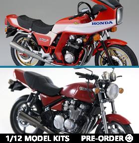 Aoshima Motorcycles