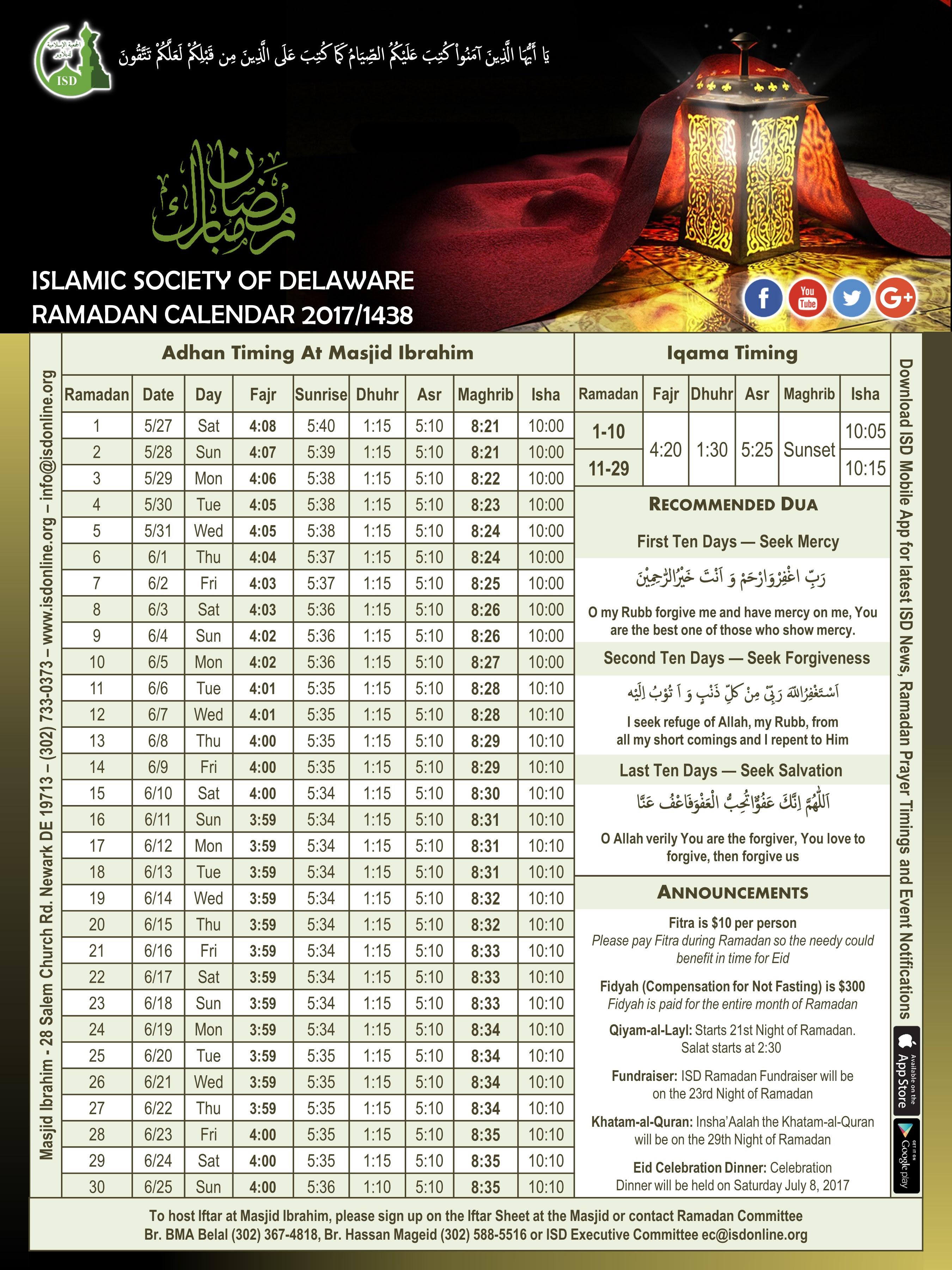 RamadanSchedule2017
