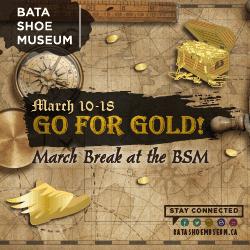 BataShoeMuseummarchbreak-250x250