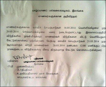 Registrar's notice
