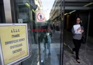 Προσλήψεις 1.045 μονίμων με προκηρύξεις του ΑΣΕΠ έως τον Ιούλιο