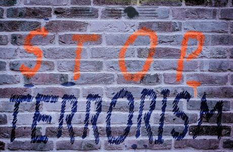 Stop Terrorism Wall - Public Domain