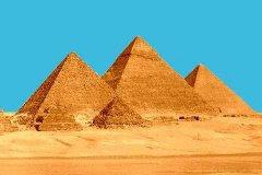 epyramid.jpg (20677 bytes)