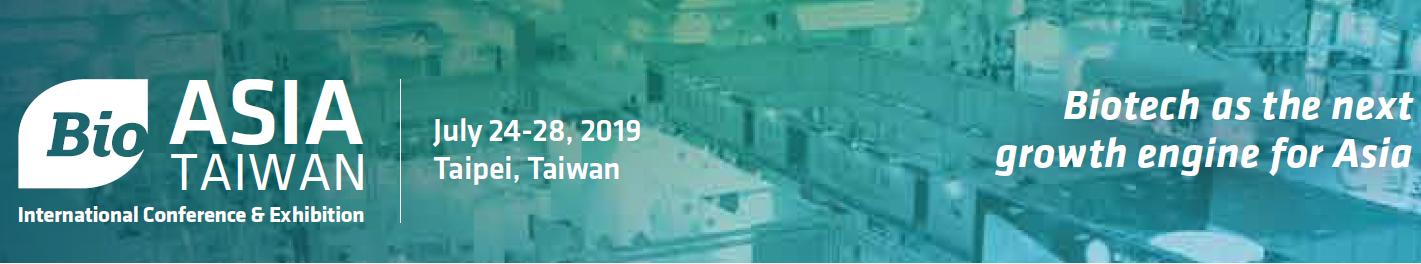 2019 亞洲生技大會 Bio Asia|Taiwan