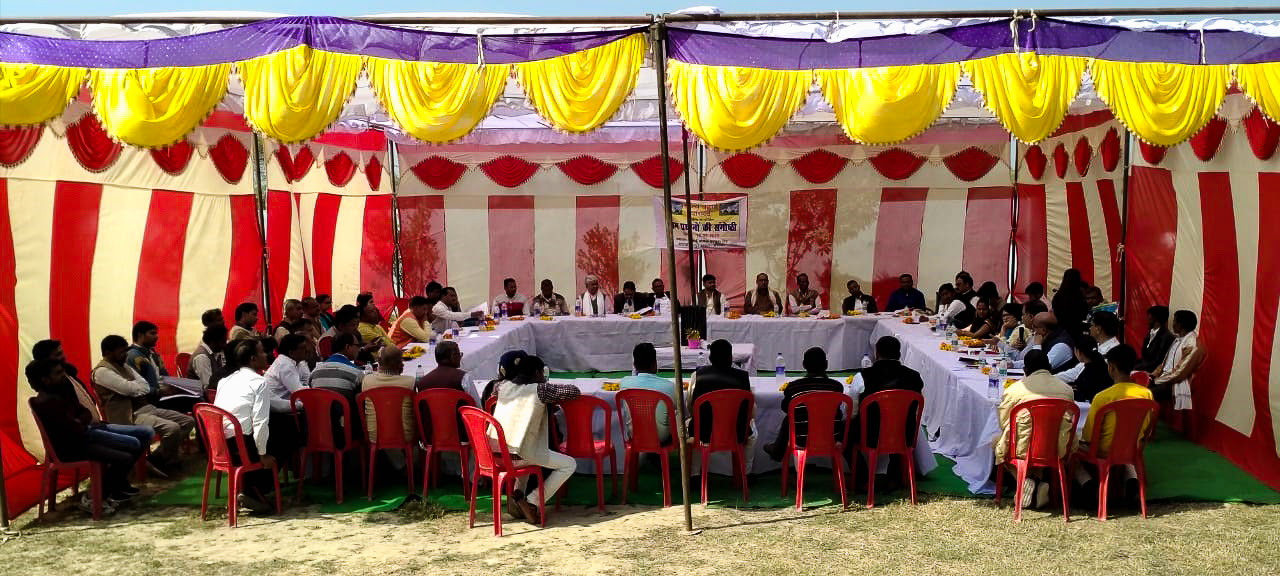 Thirty village chiefs, or pradhans, gathered at a conference organized by the Baha'i community of India in the village of Gapchariyapur, Uttar Pradesh, for a constructive and united discussion on their shared responsibility for the prosperity and the spiritual well-being of their people.