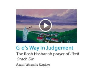 G-d's Way in Judgement