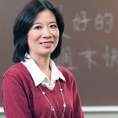 asian educator