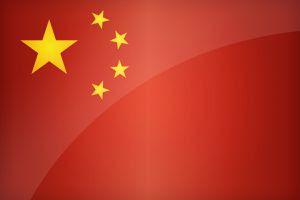 La Chine célèbre la Journée internationale de la paix
