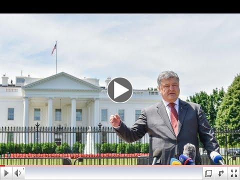 President Poroshenko speaks about his visit to the United States. To view video, please click on image