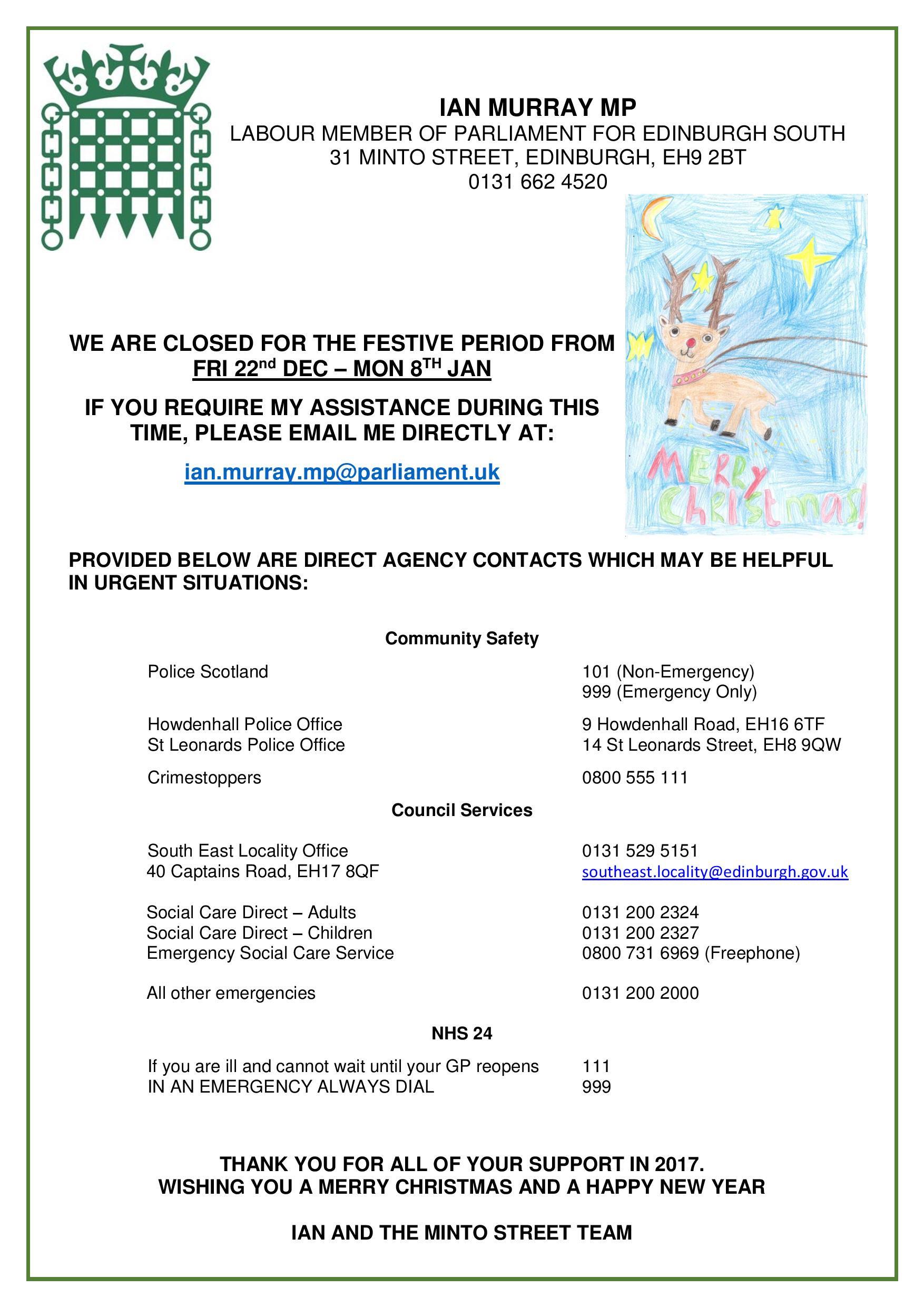CHRISTMAS_POSTER_2017_ver2-page-001.jpg