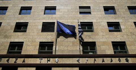 Fachada del Banco de Grecia en Atenas, con la bandera helena y la de la UE. REUTERS/Alkis Konstantinidis