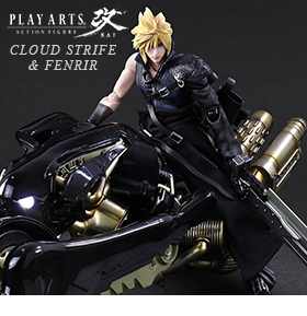 FFVI PLAY ARTS KAI CLOUD STRIFE & FENRIR