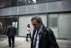 Νέα ρύθμιση για χρέη στα Ταμεία για τους συνεπείς