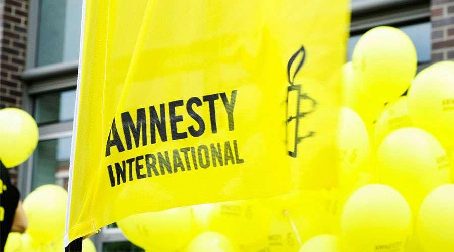 Actuall-AmnistiaInternacional_2017.jpeg