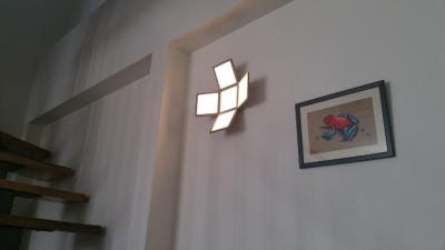 Acuity Brands Chalina lit on wall photo