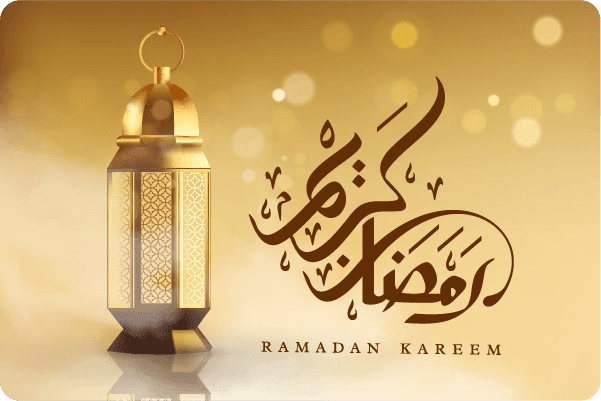 Have a Blessed Ramadan!