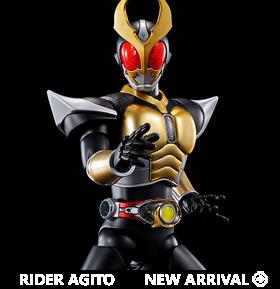 Kamen Rider Figure-rise Standard Kamen Rider Agito (Ground Form) Model Kit