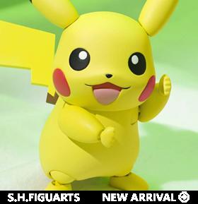 Pokemon S.H.Figuarts Pikachu