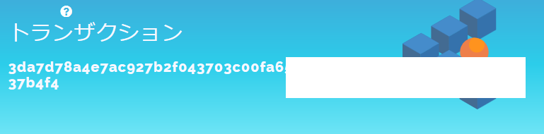 f:id:komegan:20170217115419p:plain