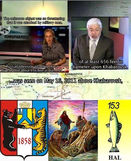 http://www.hajnalhasadas.hupont.hu/felhasznalok_uj/9/7/97813/kepfeltoltes/orosz_ufo_halaszat_656.jpg?76279412