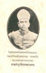 Photo of Gunde Rao Harkare