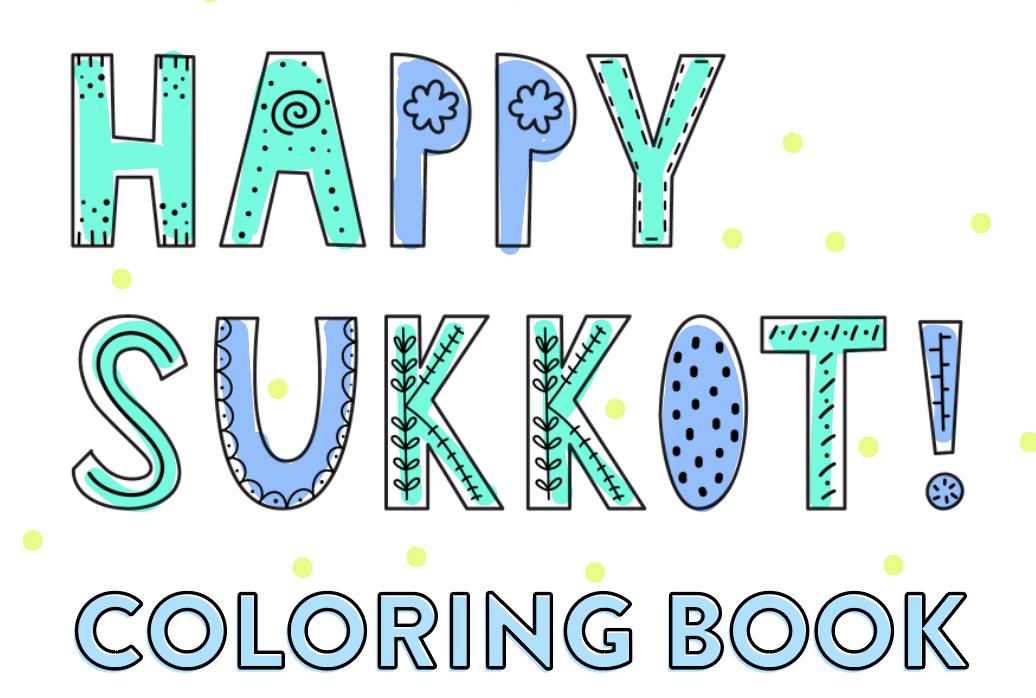 Sukkot Coloring Book