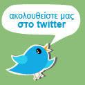 twitter 123x123