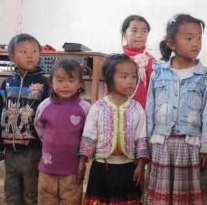 Miao Children
