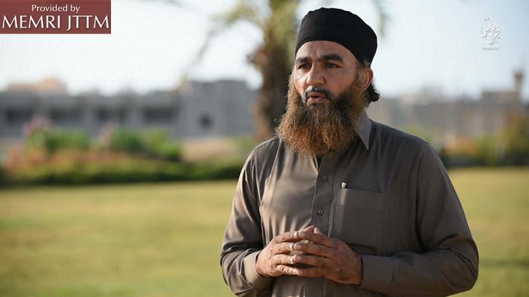 Abu Abdallah al-Masri.jpg