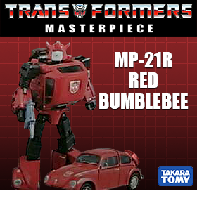 MP-21R MASTERPIECE RED BUMBLEBEE