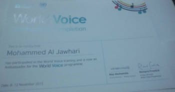 WORLD VOICE CERTIFICATE