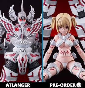Gattai Robot Atlanger ACKS Atlanger & Omega Model Kit Set
