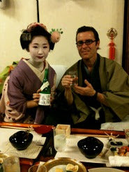 Sake Truths October 2015 D