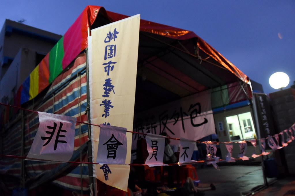 70多名華潔工人搭起帳篷夜宿工廠,禁止非會員人士進出。(攝影:宋小海)