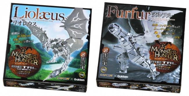 ▲本日発売開始となった『リオレウス』(左)と『フルフル』(右)の製品パッケージ。                    (C)CAPCOM CO., LTD. ALL RIGHTS RESERVED./Gakken Plus2017