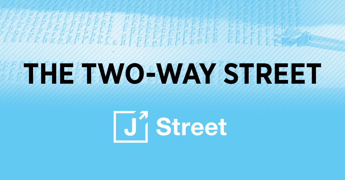 https://s3.amazonaws.com/s3.jstreet.org/images/two_way_street.png