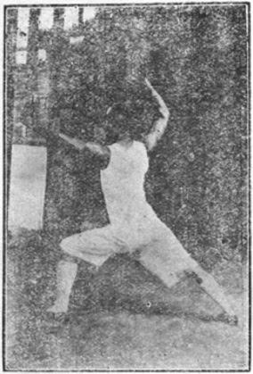 """""""八極拳"""" 繆 淦 傑 (1936) - foto 2.4"""