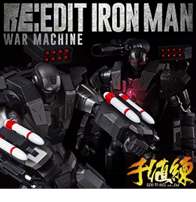 RE:EDIT #004 WAR MACHINE