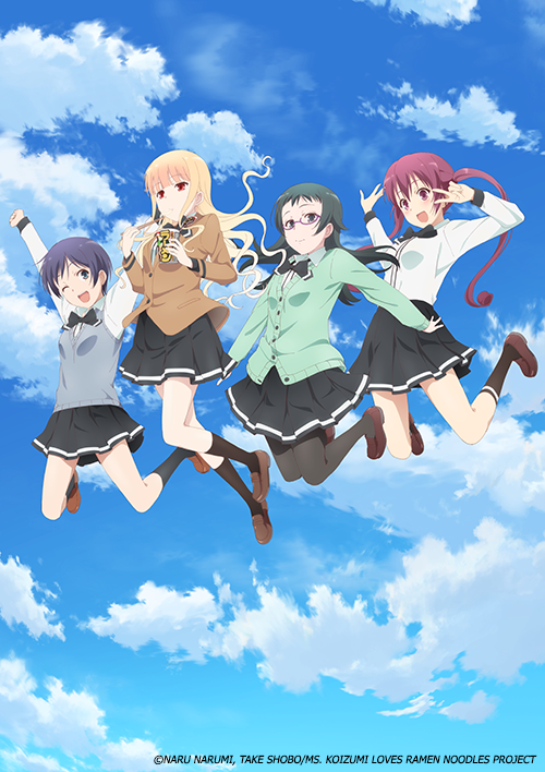 "Crunchyroll anuncia""A Place Further Than the Universe"", ""Laid-Back Camp"" y más"
